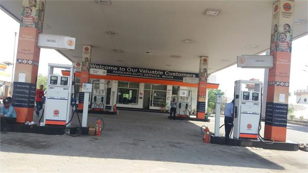 petrol pumps will remain closed in moga
