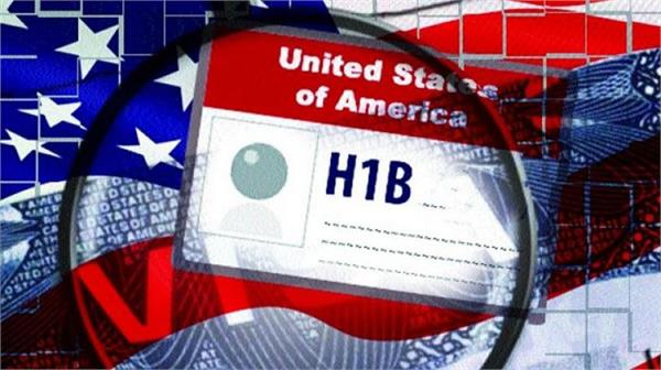 5 000 complaints related to fraud and misuse in h 1b visa