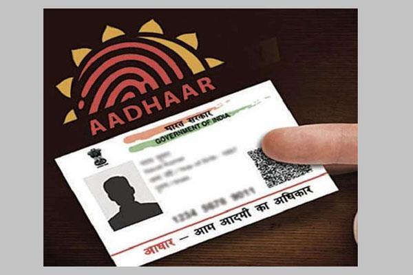 aadhaar pan mandatory for customs broker licence tax dept