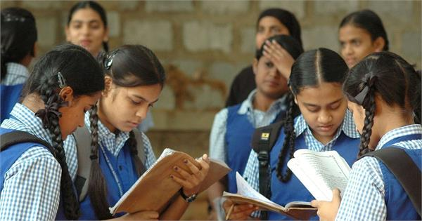 demands for free education till 12th in private schools