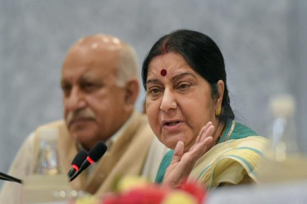sushma swaraj big mistake in the press conference