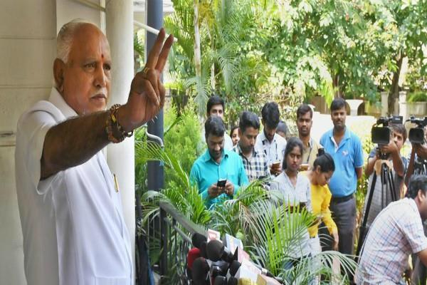 bjp government in karnataka tomorrow yeddyurappa can take oath
