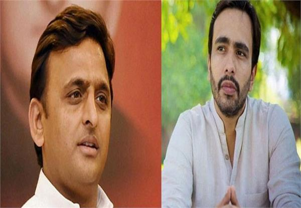 rld to remain in alliance with samajwadi party