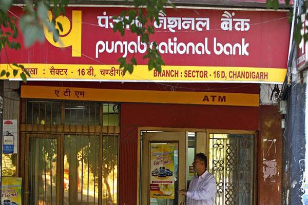credit norms tightened to curb frauds says pnb