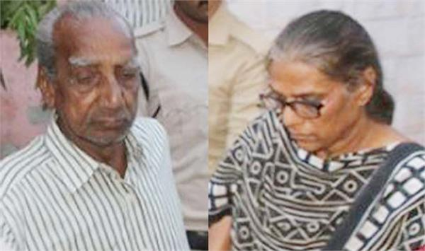 life imprisonment for 79 year old professor raped by sleeping pill