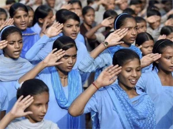 school s students will call jai hind for attendance in mp