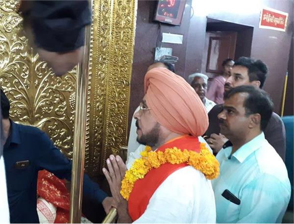 welcome to shergill on arrival at patiala said amarendra completely flop