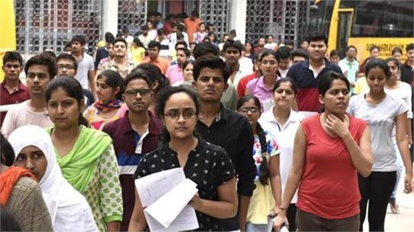 cancellation of second phase of neet counseling