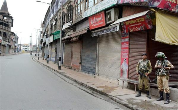 kashmir shutdown today