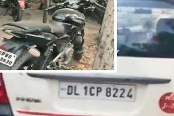 amarjit singh narendra chaudhary delhi police