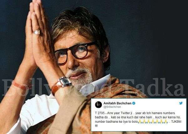 amitabh bachchan questions twitter over his followers