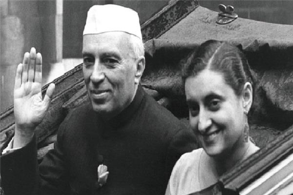 jawaharlal nehru died on this day