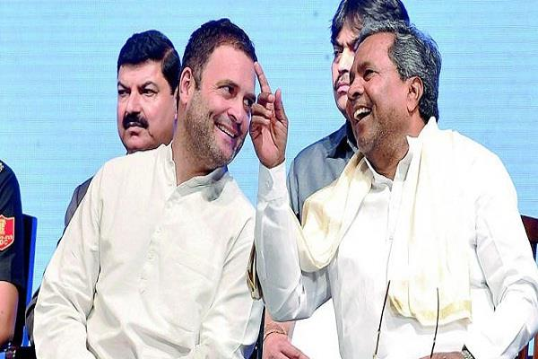 Image result for कर्नाटक ऐसे आया कांग्रेस के 'हाथ'