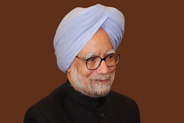 manmohan singh bangalore narendra modi bjp gst