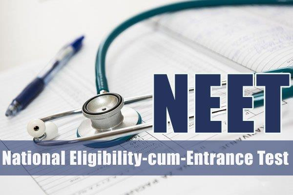 neet 2018 admission in merit list in veterinary and ayush program