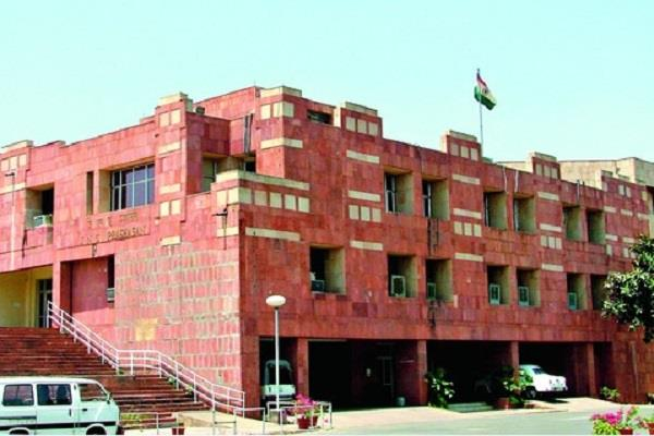 jnu assistant professor charged for tampering