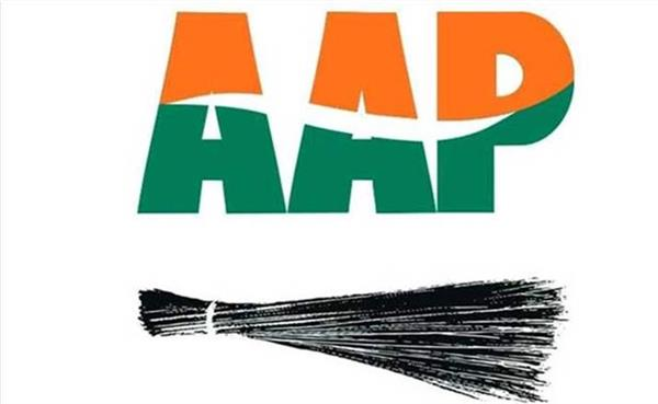 shahkot byboll ratna singh will be  aap candidate
