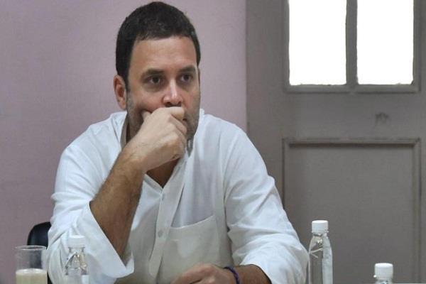 karnataka elections congress rahul gandhi bjp