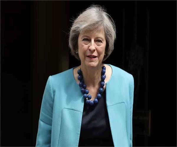 theresa government s examination today supporters of opposition hopes to grow