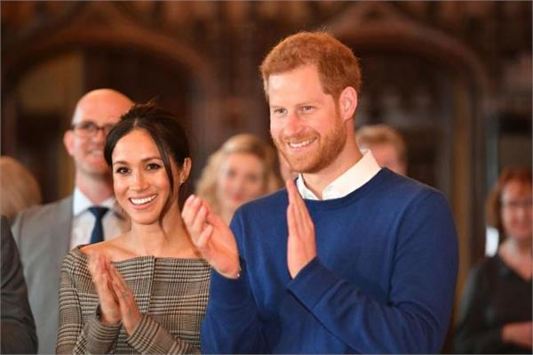 royal wedding 600 guests who attend the wedding must admit these 7 terms