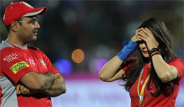 preityzinta get annoyed with sehwag on her team defeat