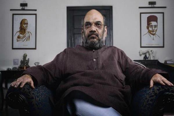 karnataka elections congress rahul gandhi amit shah
