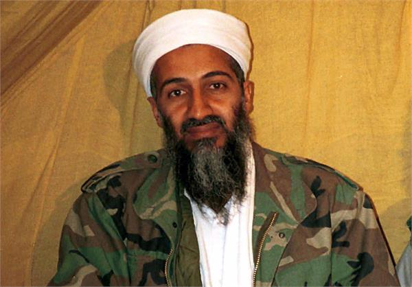 former detective did about the death of bin laden s death