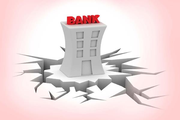 do not improve the condition of the public sector banks