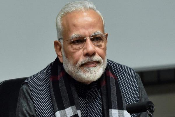 4 years of modi government narendra modi petrol diesel