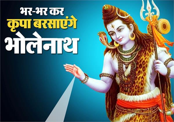 special shiv mantra on pradosh fast