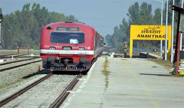 train service suspended in kashmir