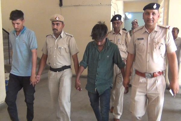 accused arrested police