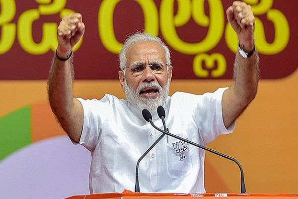 karnataka election bijapur congress narendra modi bjp