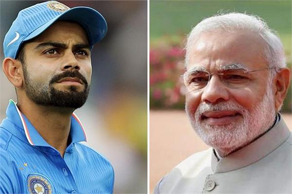 Image result for PM MODI OR VIRAT KOHALI
