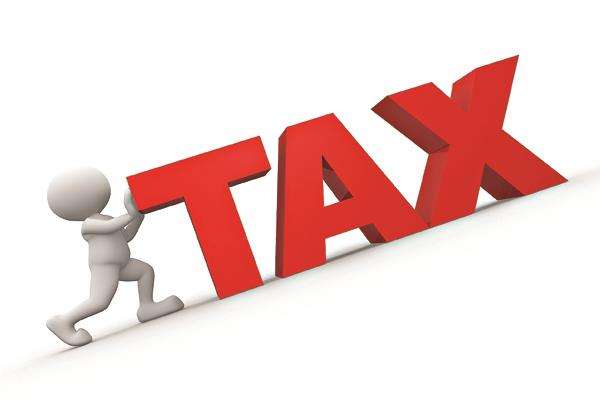 notice to send foreign companies to increase tax collection