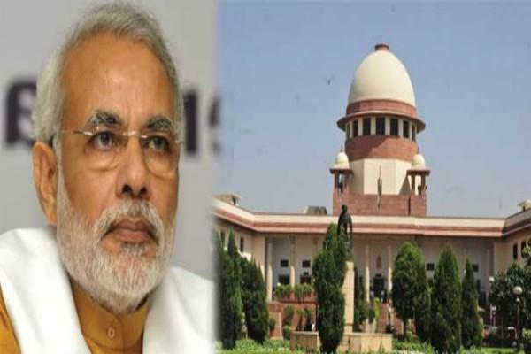 pm does not have time opening it by itself supreme court