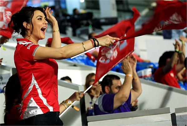 preity zinta tweet after kxip lost to the kkr