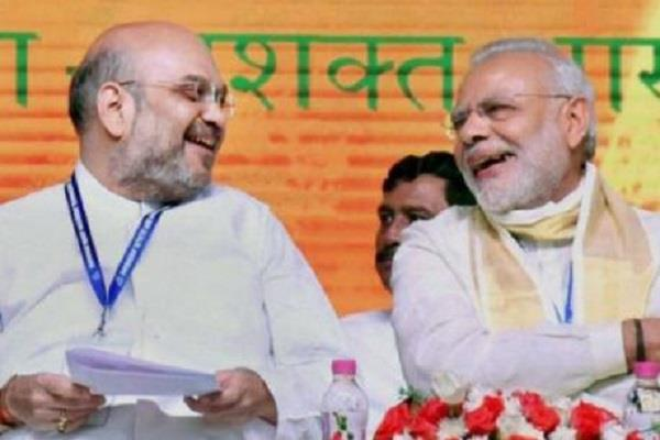 bjp releases list of 40 star campaigners for tharali bypoll