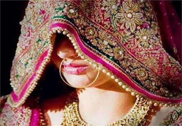 bride refused marriage to her when she did not like the bride s wish