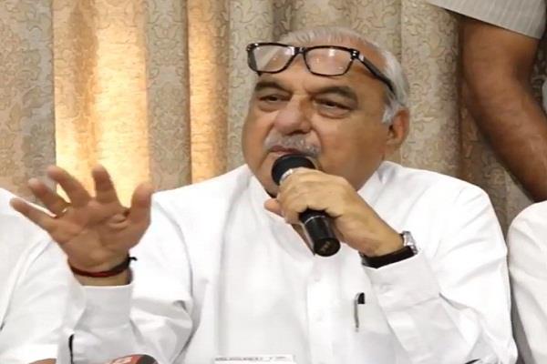 bhupinder singh hooda haryana government sportsman