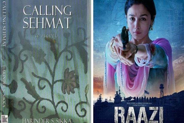 the film  raazi  is the unique story of patriotism