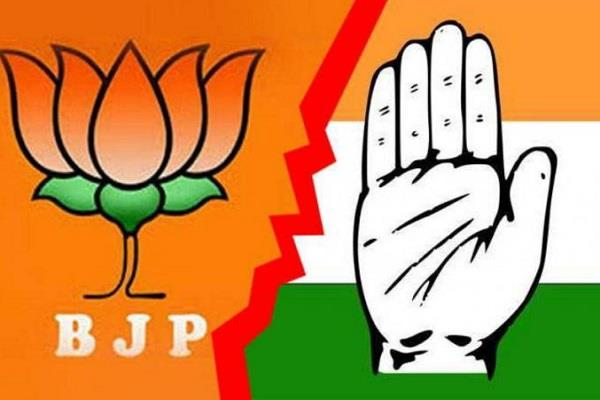 fight with congress bjp on fake voter cord case