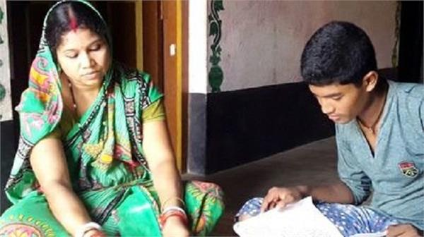 mother son 10th class pass exam togeather