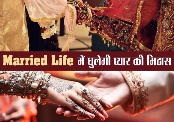 vastu tips of married life