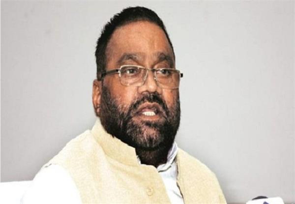 cabinet minister swami prasad maurya s social site hack