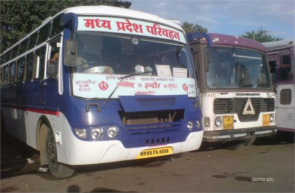 diesel price was only expensive as bus journey
