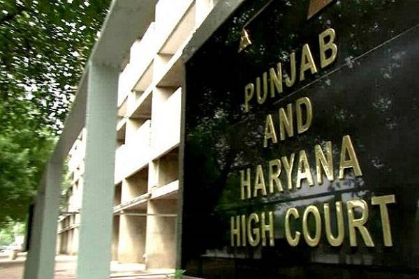 court takes possession of government land in bahadurgarh for 100 crores