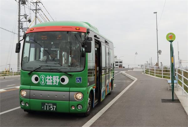 japan buses strike by continuing to run and refusing to take fares