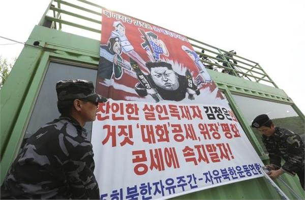 south korea police foil anti pyongyang leaflet launch