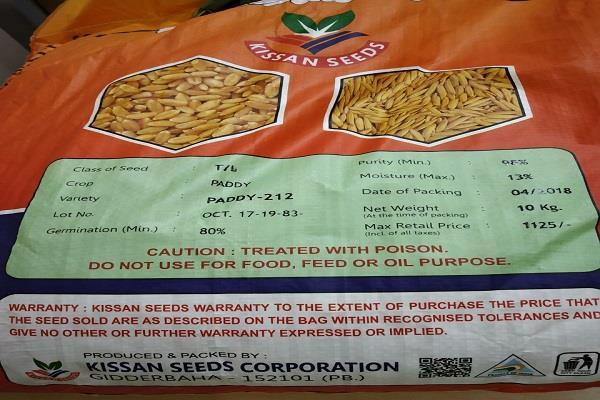 sale of non certified seeds of paddy